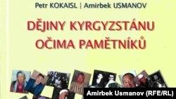 Kyrgyzstan's History Through the Eyes of Witnesses. (Petr Kokaisl, Amirbek Usmanov)