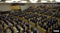 Парламент играет сегодня символическую и имитационную роль, считают некоторые эксперты