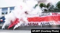 Акцыя перад амбасадай Беларусі ў Варшаве, 11 ліпеня 2020