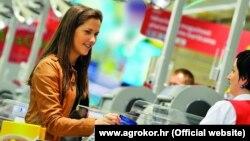 Prodavnica Konzum kao dio Agrokor grupe