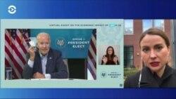Америка: антирекорды COVID-19 в США и внешняя политика администрации Байдена