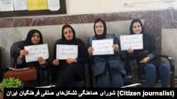 دومین روز تحصن معلمان در برخی از استانهای ایران