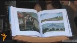 Հայաստանի դեբյուտը լոսանջելեսյան գրքի միջազգային փառատոնում