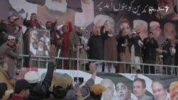 د پي ډي اېم مشرانو په قبایلو او بلوچستان کې پر ناامنیو اندېښنه ښوولې