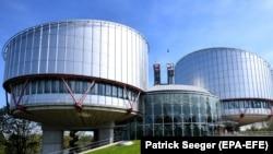 Страсбургта Европа кеше хокуклары мәхкәмәсе