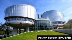 Инсон ҳуқуқлари бўйича Европа судининг Страсбургдаги биноси
