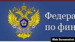 Федеральная служба России по финансовому мониторингу