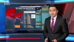 AzatNews 05.11.2019