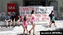 Yunanıstanda etiraz, 19 iyul, 2015-ci il