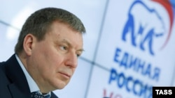 Andrei Metelsky is the leader of United Russia's Moscow branch.