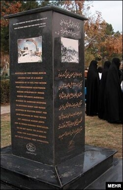 "A Monumnent In Tehran Dedicated To ""The Martyrs of The Marines' Operation"""