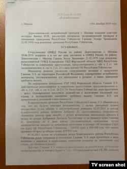 Dorogomilovo prokuraturasining E.Erkinni ozod qilgani to'g'risida qarori.