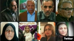 FILE - Some of the activists detained in Iran since July 2019.