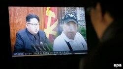 Հարավային Կորեայի հեռուստատեսությունը հաղորդում է Քիմ Չեն Նամի սպանության մասին, 15-ը փետրվարի, 2017թ․