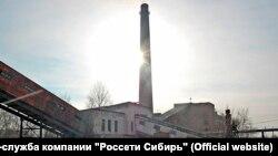 Khakassia boiler room