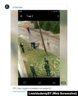 Фрагмэнт відэа з Telegram-каналу «Отчислено»