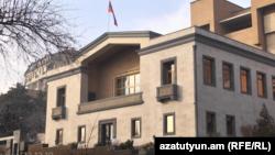 Здание Государственной контрольной службы в Ереване