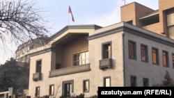 Հայաստանի պետական վերահսկողական ծառայության շենքը Երևանում, արխիվ
