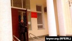 Київський районний суд Сімферополя, вхід до будівлі