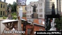 Помнікі Леніну ў Менску