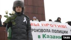 Demonstrators rally against police brutality in Kazan, Tatarstan's capital, in March 2012.