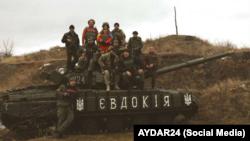 Танк, названий військовими на честь дівчини з-під Старобільська. 2014 рік, бої на Донбасі