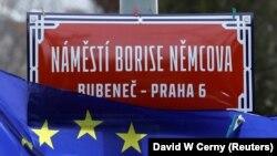 Boris Nemtsov meydanı