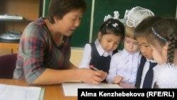 Учитель начальных классов с учащимися. Иллюстративное фото.