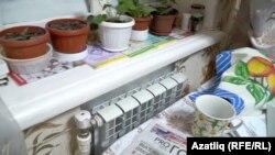 Зәйтүнә Короткова фатирында җылыту системы