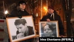Участники акции антифашистов держат портреты адвоката Маркелова и журналиста Бабуровой. Москва, 19 января 2012 года.