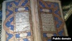 Древний рукопись Корана, найденная в доме Гульнары Каримовой