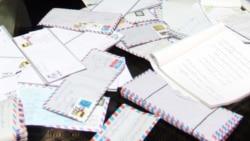 Ваши письма