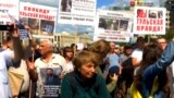 State-Approved Rally Held In Moscow In Support Of Free Media
