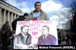 Демонстрация в Сараеве 28 февраля 2014 г.