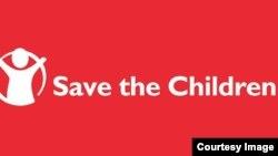 Save the Children ұйымының логотипі. (Көрнекі сурет).