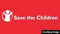 Логотип организации Save the Children.
