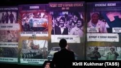 """Откриване на експозицията """"Русия-моята история"""" в Новосибирск"""