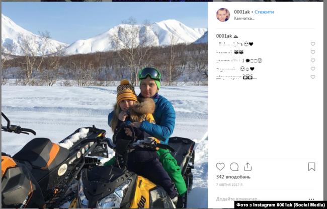 Олександр Кацуба та Тетяна Гузенко були разом на Камчатці