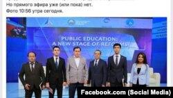 23 августа было записано очередное заседание Международного пресс-клуба с участием министра народного образования Улугбека Иноятова (второй справа), но по неизвестным причинам этот номер заседания не вышел в эфир.