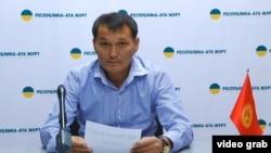 Жыргалбек Саматов
