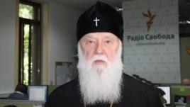 Філарет, предстоятель Української православної церкви Київського патріархату