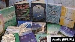 Удмуртиядә нәшер ителгән татар китаплары