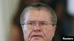 Министр Алексей Улюкаев
