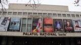 Afișa culturală a Palatului Național