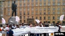Москва, Триумфальная площадь, 8 февраля 2009 года: Митинг обманутых соинвесторов