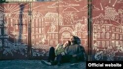 Shia LaBeouf së bashku me Evan Rachel Wood