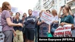 Участники пикета потребовали наказать виновных в живодёрстве