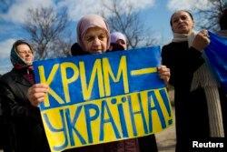 Проукраїнський мітинг у Сімферополі. 14 березня 2014 року