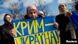 Митинг в поддержку территориальной целостности Украины и против проведения «референдума» в Крыму, 14 марта 2014 года