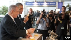 Benyamin Netanyahu, Baracak Obama, foto nga arkivi